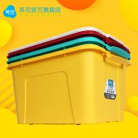 茶花收纳箱塑料储物箱大号储存箱衣服整理箱子收纳盒有盖装玩具箱