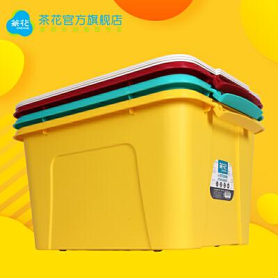 茶花收纳箱塑料储物箱大号储存箱衣服整理箱子收纳盒有盖装玩具箱新款上架 特价 安全材质 全家安心