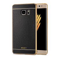 【包邮】 三星Note7手机壳 三星note7保护套 note7手机壳 三星Galaxy Note7 N9300 手机