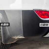 汽车塑料件翻新剂修复黑色还原剂内饰保养腊仪表盘划痕上光表板蜡