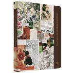 【善本图书官方正版】A Guide to Retro Journaling 献给时光的手账
