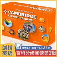 剑桥英语百科分级阅读第二辑32册 国际少儿英语一级二级三级雅思语法预备级少儿版入门级 小学五年级六年级课外读物初中教材书