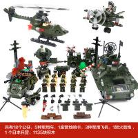 启蒙 乐高式拼装玩具军事系列塑料拼插积木 坦克模型 儿童益智组装模型男孩礼物