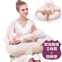背带哺乳枕喂奶枕 多功能婴儿学坐枕 护腰靠枕 送学坐防摔带