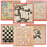 儿童木制多功能国际象棋围棋军飞行棋早教益智玩具
