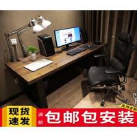 美式实木电脑桌铁艺双人书桌游戏电竞桌现代台式桌家用简易写字桌