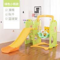 儿童滑滑梯秋千室内吊椅家用荡秋千宝宝摇椅玩具户外滑梯秋千组合