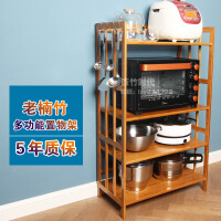 楠竹烤箱架厨房用品置物架落地多层微波炉架杂物收纳架子家用实木