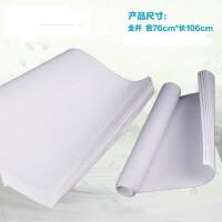 水粉纸全开 粗细纹理水粉画纸 全木浆水粉颜料纸 160g
