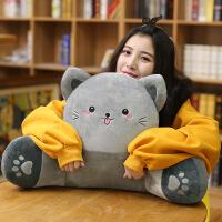 【好货】猫咪靠枕护腰靠垫办公室学生卡通椅子腰靠午睡抱枕靠背垫沙发