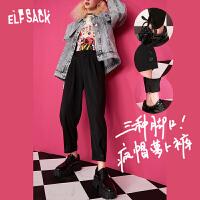 【叠券更优惠】妖精的口袋直筒显瘦黑色萝卜裤女2021春季百搭ins潮长裤
