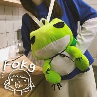 六一儿童节520卡通动物造型双肩包个性青蛙毛绒玩具小背包创意可爱儿童书包女520礼物母亲节 绿色