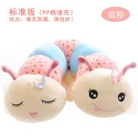 毛毛虫毛绒玩具公仔睡觉长条抱枕抱着睡觉的娃娃儿童玩偶生日礼物