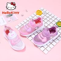【3折价:98.7元】HELLOKITTY童鞋 夏季单网透气 女童运动鞋K0525910
