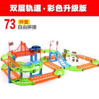百变轨道车托马斯拼装电动轨道益智玩具六一儿童节玩具抖音 官方标配