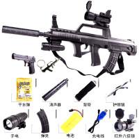 95式突击电动连发儿童水珠弹枪M46可发射水晶弹绝地空投吃鸡 同款AU水晶弹