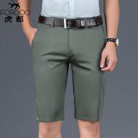 虎都休闲短裤男士宽松五分中裤夏季薄款5分直筒裤子 HDWX8112-5