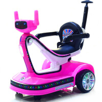 儿童四轮碰碰摩托车婴幼儿玩具汽车带遥控宝宝可坐摇摆 2.4G遥控+灯光