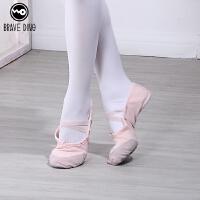 男女学生跳舞鞋民族鞋子儿童舞蹈鞋猫爪鞋芭蕾舞鞋