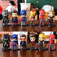 漫威q版复仇者联盟3手办全套钢铁蜘蛛侠玩具美国队长公仔模型摆件 复仇者 眼剑+无眼剑总共两套