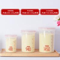 宝宝奶粉罐密封罐奶粉盒米粉储存便携防潮茶叶罐大容量