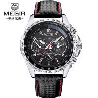 男士手表 多功能手表腕表男 手表