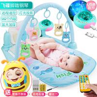 20181113144211451婴儿健身架器脚踏钢琴脚蹬脚踢益智3-6-12个月0-1岁2儿童脚踩玩具