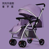 婴儿推车可坐可躺超轻便携式折叠伞车新生儿童宝宝双向小孩手推车