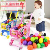 手推车超市购物车女孩水果蔬菜厨房玩具车套装儿童过家家灯光音乐