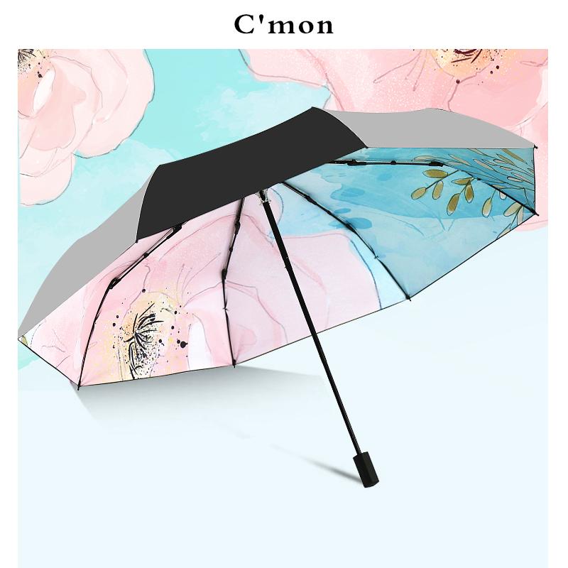 云海棠遮阳防晒伞防紫外线晴雨伞两用创意三折叠黑胶太阳伞女