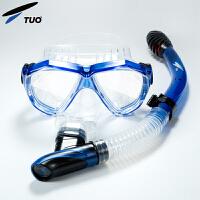 浮潜三宝 防雾近视潜水镜全干式呼吸管套装 浮浅装备经典款