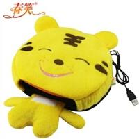 春笑 USB暖手鼠标垫 USB鼠标垫 USB电热鼠标垫 限时抢购双11价格