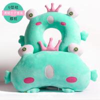 可爱青蛙记忆棉U型枕头创意U形旅行枕护颈枕办公室午睡枕趴睡枕定制