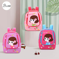 1-2-3-4-5-6周岁儿童宝宝书包可爱双肩背包幼儿园儿童书包