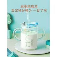 富光牛奶杯带刻度早餐喝奶杯微波炉可加热玻璃儿童冲泡奶粉吸管杯