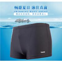 雅凯诗男平角泳裤Y130106