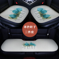 汽车坐垫防滑坐垫夏汽车坐垫单片冰丝凉垫透气卡通单个屁屁垫防滑座垫夏天三件套