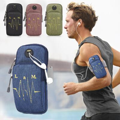 跑步手机臂包防水臂带健身手腕包