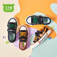 木木屋童鞋春季新款儿童帆布鞋(26-37码)低帮时尚潮流男女童清华北大板鞋2803