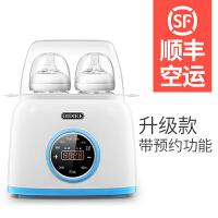 温奶消毒器二合一自动暖奶器智能恒温加热奶瓶婴儿保温 升级预约顺丰