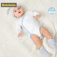 巴拉巴拉婴儿连体衣宝宝包屁衣新生儿衣服爬服0-3个月男女两件装