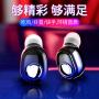 趣铭L15立体声无线5.0运动蓝牙耳机迷你防水入耳式