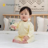 婴儿衣服棉连体衣婴幼儿男女宝宝内衣春夏衣爬服