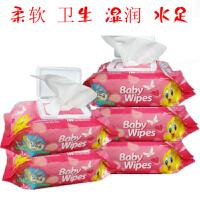 婴儿手口湿巾 批发 宝宝儿童卫生无荧无香湿巾100抽*5包