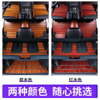 适用于丰田霸道普拉多实木地板脚垫18款2700汽车专用配件改装内饰