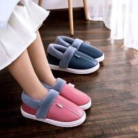 棉拖鞋女冬季厚底家居室内防水保暖pu皮面秋冬包跟加绒家用男棉鞋