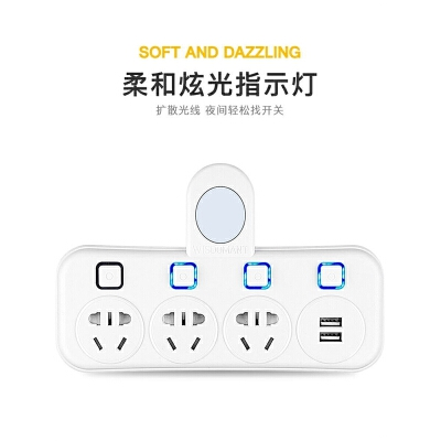 插座转换器转换插头家用无线插排插板多功能一转多电源插线板