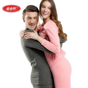 金丰田男女士情侣加绒加厚长袖纯色圆领保暖内衣套装J808(买三套送一套,请备注)