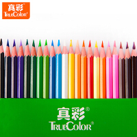 真彩彩铅 水溶性彩色铅笔 彩色铅笔4586- 12 18 24 36色套装可画秘密花园和飞鸟等入门手绘涂色书本