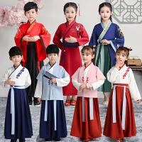 汉服女童小学生国学服男童中国风古装女书童服装男孩儿童演出服男